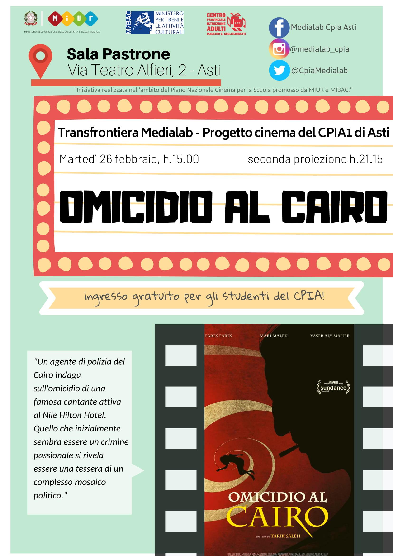 Progetto cinema CPIA – Proiezione 26 febbraio