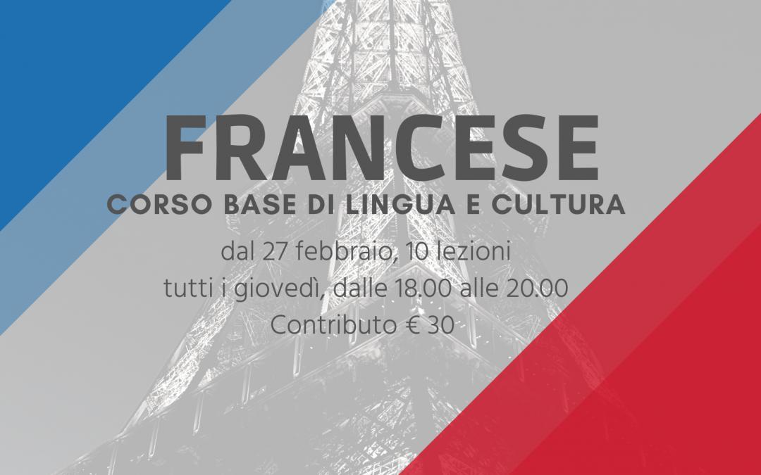 Corso di lingua e cultura francese