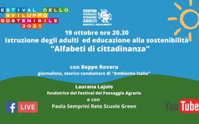 Alfabeti di cittadinanza – Istruzione degli adulti ed educazione alla sostenibilità – 19 ottobre